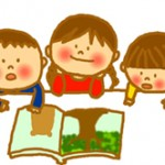 子どもに読書週間をつけるには?