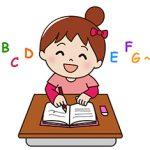 英語教育、何歳から始める?方法は?