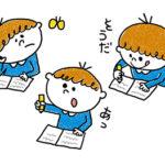 「勉強することのメリット」を子どもの立場で考える