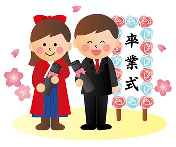 小学校の卒業式で袴どう思う 七五三クラブのブログ