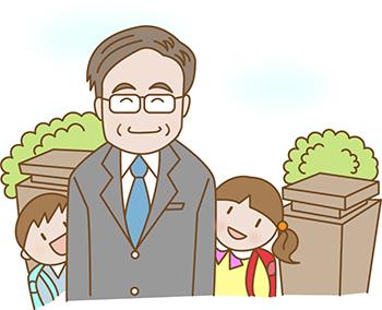 校長先生と子ども