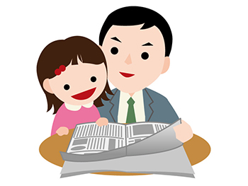 新聞を読む父と子