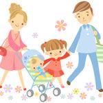 イクメンが増えてるって本当?家事・育児分担はどうしている?