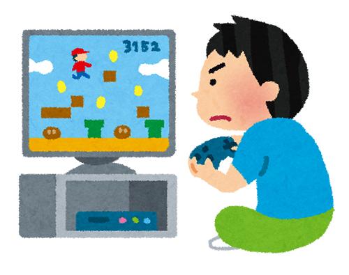 TVゲームをする子ども